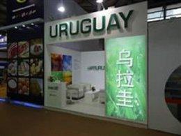 imagen del contenido El pequeño Uruguay es el segundo abastecedor de carne ovina a China