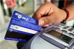 imagen del contenido Comerciantes en contra de los altos aranceles de las tarjetas