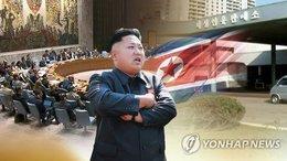 """imagen del contenido Corea del Norte advierte a EE.UU. que sufrirá el """"mayor dolor"""""""