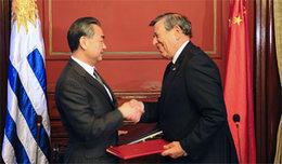 imagen del contenido Uruguay esperará su turno en la presidencia del Mercosur para insistir insistirá en un TLC con China