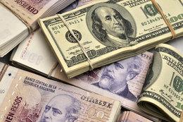 imagen del contenido Dólar alcanza nuevo récord en Argentina
