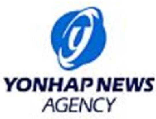 yonhap logo rascacielos