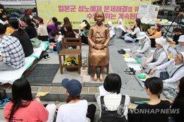 imagen del contenido Seúl establecerá un centro de investigación sobre las esclavas sexuales de los tiempos de guerra de Japón