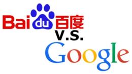 imagen del contenido La guerra económica entre EEUU y China llega a los navegadores de Internet: Google vs Baidu