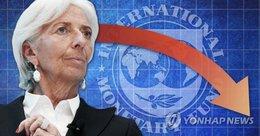 imagen del contenido El FMI reduce al 2,8 por ciento su pronóstico de crecimiento económico de Corea del Sur para este año