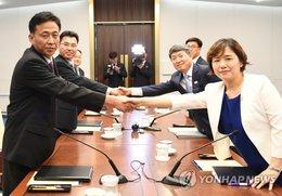 imagen del contenido Las dos Coreas sostendrán el lunes diálogos forestales