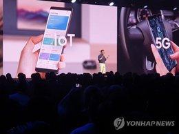 imagen del contenido Samsung presenta su próximo teléfono inteligente plegable