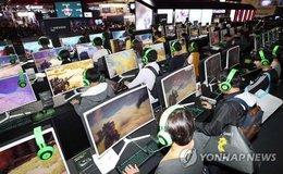 imagen del contenido Se inaugura en Busan el mayor festival de juegos informáticos de Corea del Sur