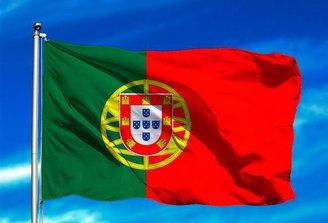 """Portugal, la """"estrella emergente"""" en educación"""