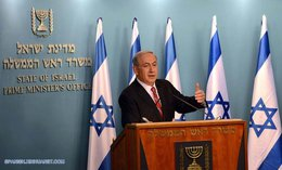 """imagen del contenido ¿Está llegando a su fin la """"era Netanyahu""""?"""