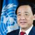 QU Dongyu (Director General de la FAO)