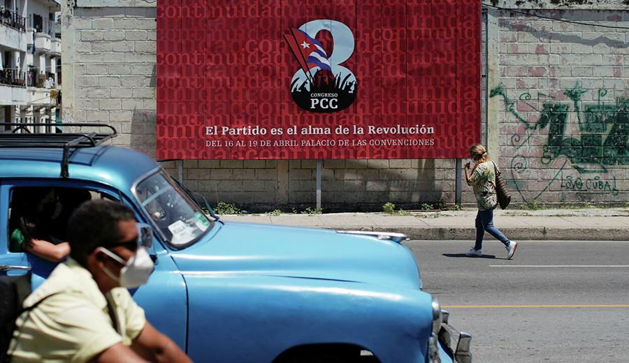 """imagen de """"Cuba, el congreso del Partido y más continuidad"""" por Leonardo Padura"""