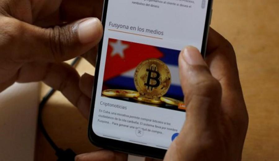 """imagen de Cuba autoriza y regula el uso de las criptomonedas """"por personas e instituciones"""" asentadas en la isla"""