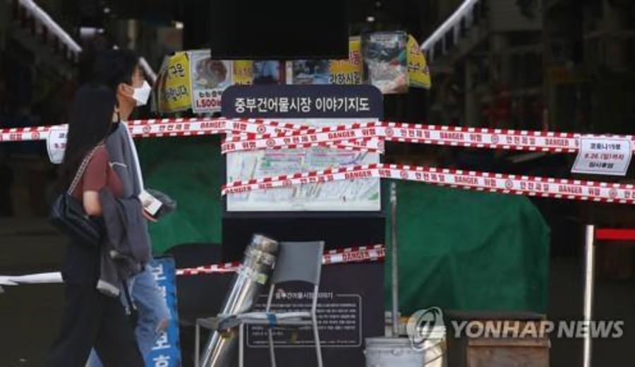 imagen de Seúl es el caldo de cultivo de la última ola de la pandemia en Corea del Sur