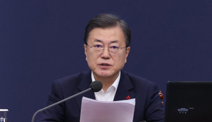 imagen de Corea del Sur se propone reducir las emisiones de gases de efecto invernadero al 40% para 2030